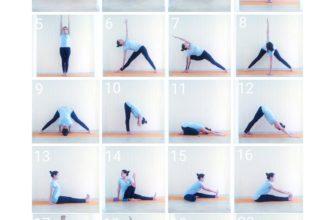 Комплекс йоги для кишечника, для налаживания работы ЖКТ.